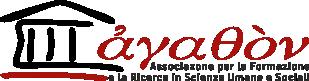 Οργανισμός για την εκπαίδευση και την έρευνα στις Ανθρωπιστικές και Κοινωνικές Επιστήμες, «αγαθόν»